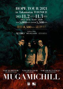 "MUGAMICHILL "" HOPE tour 2021″高松 TOONICE 2days @ TOONICE(高松、香川)"