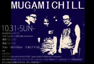 "MUGAMICHILL "" HOPE tour 2021″ @ CLUBROCHEARTS(諏訪、長野)"